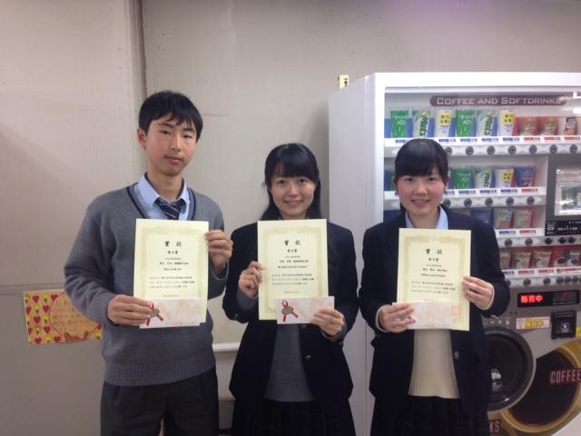 中央大学附属4校 第9回英語スピーチコンテスト(2016年1月16日 ...